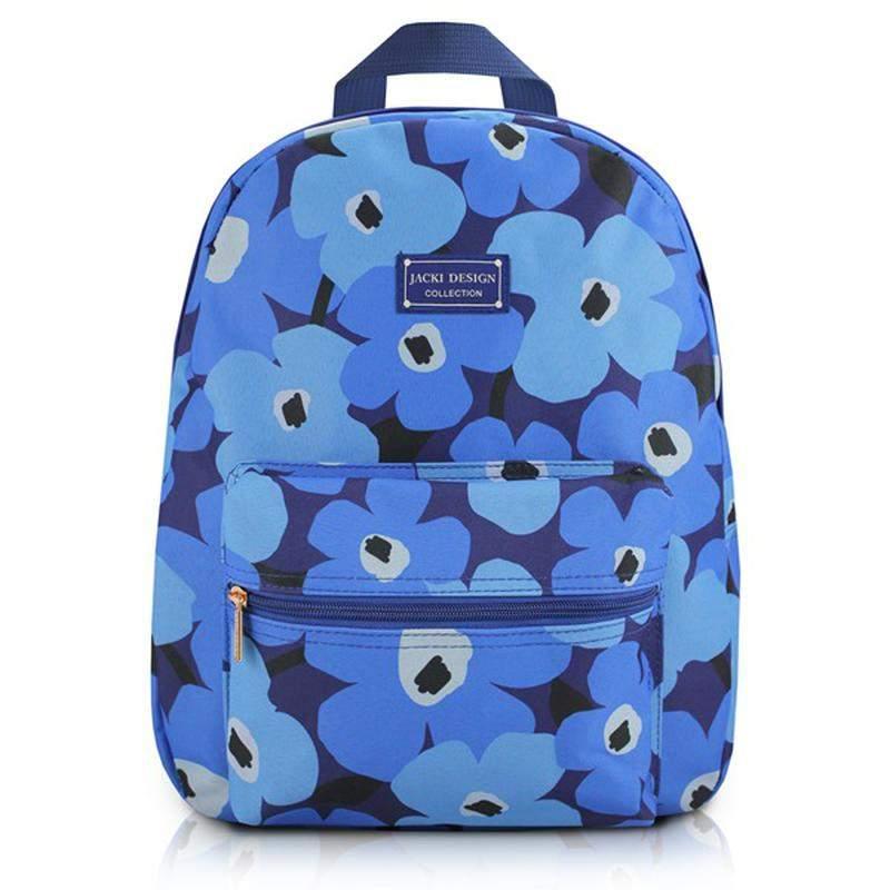 4eea40253 Mochila feminina escolar com estampa floral azul - R$ 69.90 (em ...