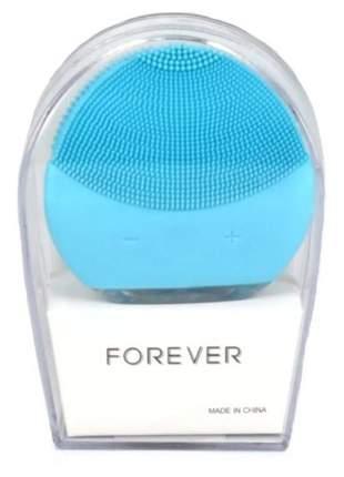 Esponja facial massageadora para limpeza de pele - azul