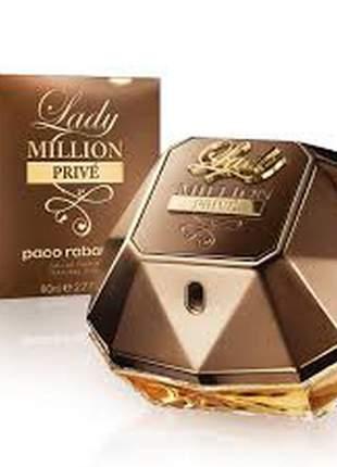 Perfume lady million privé edp 80ml feminino | original