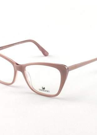 Oculos armação de grau swarovski sk5173 nude claro