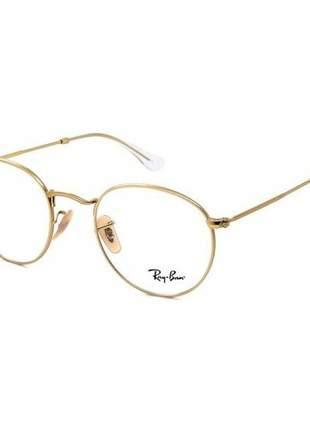 Oculos armação de grau ray-ban round rx3447v dourada