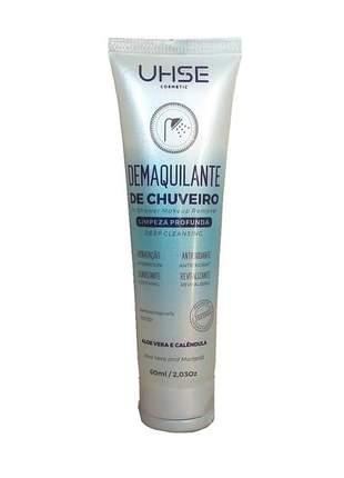 Demaquilante de chuveiro uhse - removedor de maquiagem 60ml