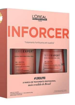 Kit shampoo + máscara l'oréal professionnel serie expert inforcer