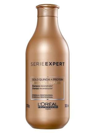 Shampoo absolut repair gold quinoa + protein l'oréal professionnel