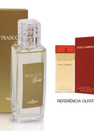 Perfume traduções gold nº 8 dolce & gabbana- 100 ml