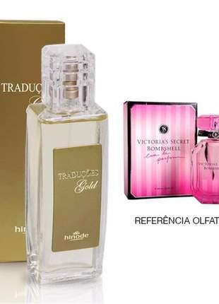 Perfume traduções gold nº 16 bombshell -100 ml