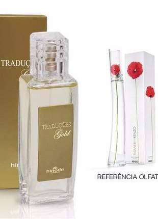 Compartilhar:  perfume traduções gold nº 20 flower by kenzo -100 ml