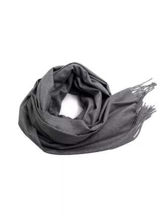 Pashmina lisa cinza de lã - um acessório para compor o look