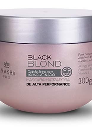 Black blond - máscara matizadora de alta performance amakha paris