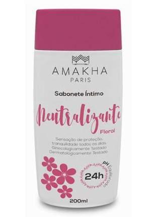 Sabonete íntimo neutralizante floral 200 ml amakha paris