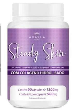 Steady skin - 90 cápsulas suplemento alimentar amakha paris