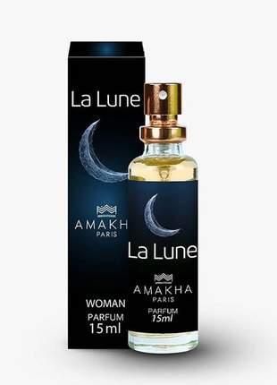 Perfume feminino de bolso la lune 15ml amakha paris - parfum