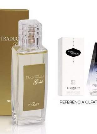 Perfume traduções gold nº 26 ange ou demón -100 ml
