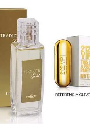 Perfume traduções gold nº 63 212 vip -100 ml