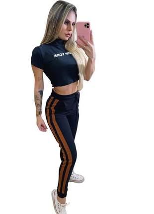 Calça jogger feminina com lista lateral bengaline faixa look