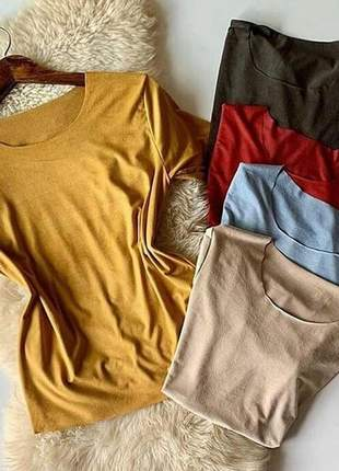 Blusinha suede t-shirt