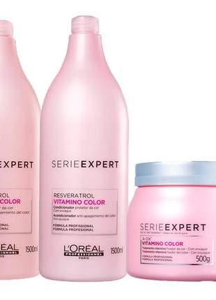 Kit shampoo + condicionador + máscara capilar 500ml  vitamino l'oréal professionel