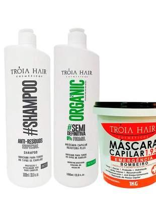 Kit troia hair escova progressiva semi definitiva + máscara capilar