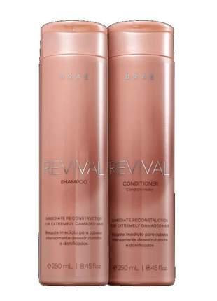 Kit braé revival shampoo e condicionador