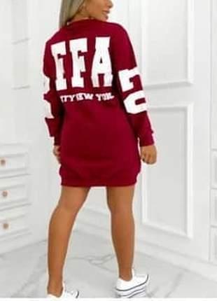 O sucesso em vendas chegou aqui ...vestido moletom manga longa para para o frio