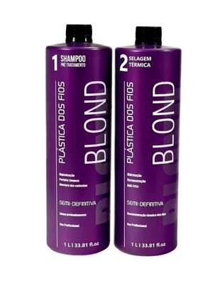 Kit selagem plastica blond térmica capilar 1 litro