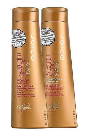 Kit joico k-pak color therapy duo home care