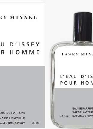 Perfume l'eau d'issey  eau de toilette 100 ml