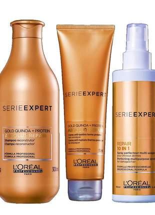Kit l'oréal professionnel absolut repair gold quinoa + protein (3 produtos)