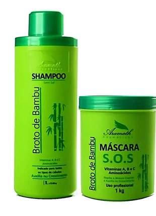 Kit aramath profissional broto de bambu shampoo + hidratação 1kg