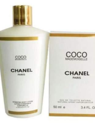 Perfume mais creme importado coco chanel