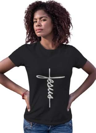 Camiseta baby look jesus personalizada moda evangélica
