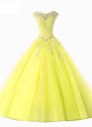 Vestido debutante princess carol 15 anos formatura festa amarelo