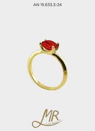 Anel redondo vidro folheado a ouro 18k
