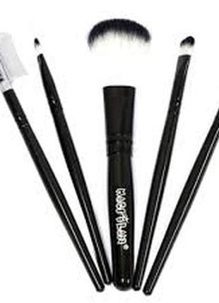 Kit 5 pincéis para maquiagem - macrilan