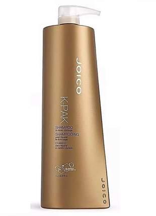 Shampoo joico k-pak reconstrutor (1litro)