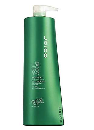 Shampoo joico body luxe (1litro)