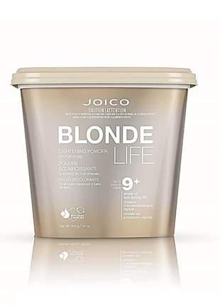 Joico blonde life lightener powder 454g