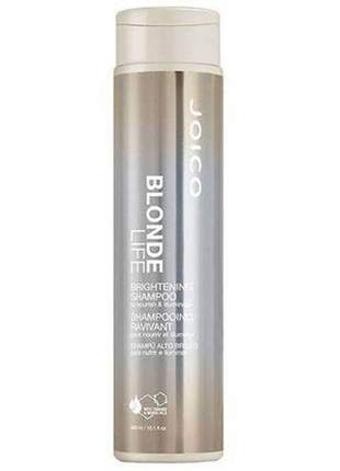 Shampoo joico blonde life 300ml