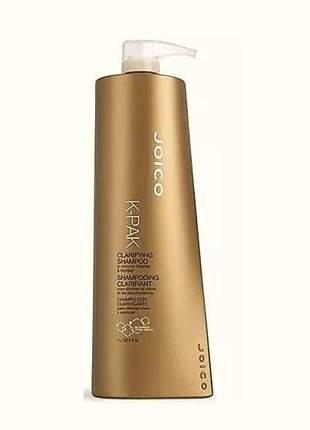Shampoo joico k-pak tratament clarifying (1 litro)