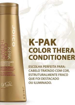 Condicionador joico k-pak color therapy 300ml