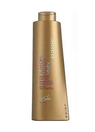 Shampoo joico k-pak color therapy (1 litro)
