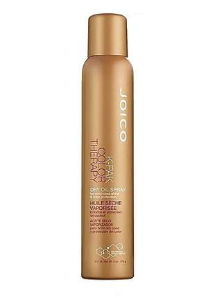 Condicionador a seco joico k-pak color therapy dry oil spray 212 ml