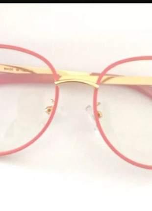 Óculos para grau redondo quadrado