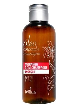 Óleo corporal e massagem morango com champagne - 120 ml